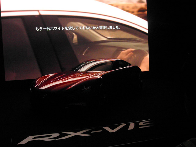 01_Mazda_RX-VISION_movie.JPG