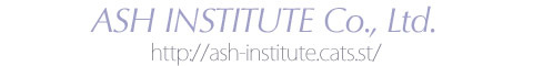 ASH INSTITUTE Co.,Ltd_logo+url_480x60.jpg